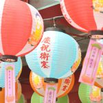 art-chinese-lanterns-colorful-348601